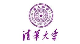 胜为合作客户-清华大学