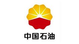 胜为合作客户-中国石油