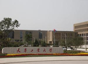 胜为SC尾纤 成功进军天津工业大学