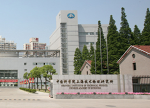 FC万兆光纤跳线厂家 中国科学院物理研究所决定就用胜为