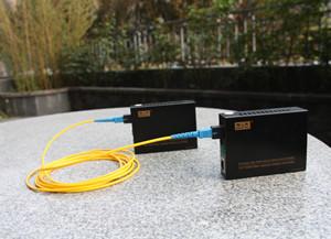 胜为光纤收发器服务上海松木信息技术公司