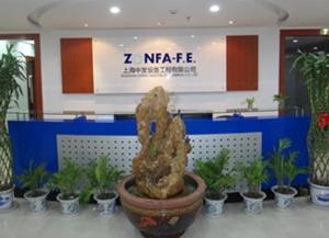 【上海】中发设备工程有限公司+蓝色万兆光纤跳线
