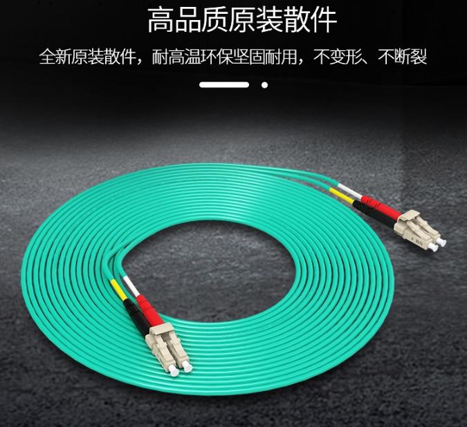 北京通信机房项目客户联系胜为工程电信级万兆多模光纤线