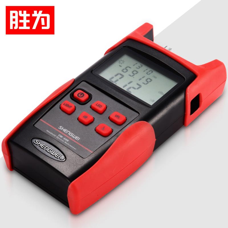 胜为(shengwei)OM-608高精度光功率计红光一体机 红光笔10mw光纤测试仪光源光衰检测器网络测线仪检测仪器