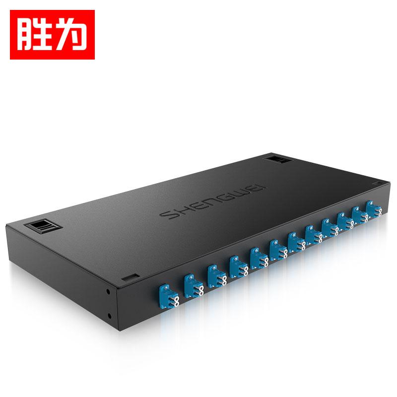 胜为 光纤终端盒 24口 单模满配 尾纤光缆熔接盒LC接口 黑FBO-1024L-S