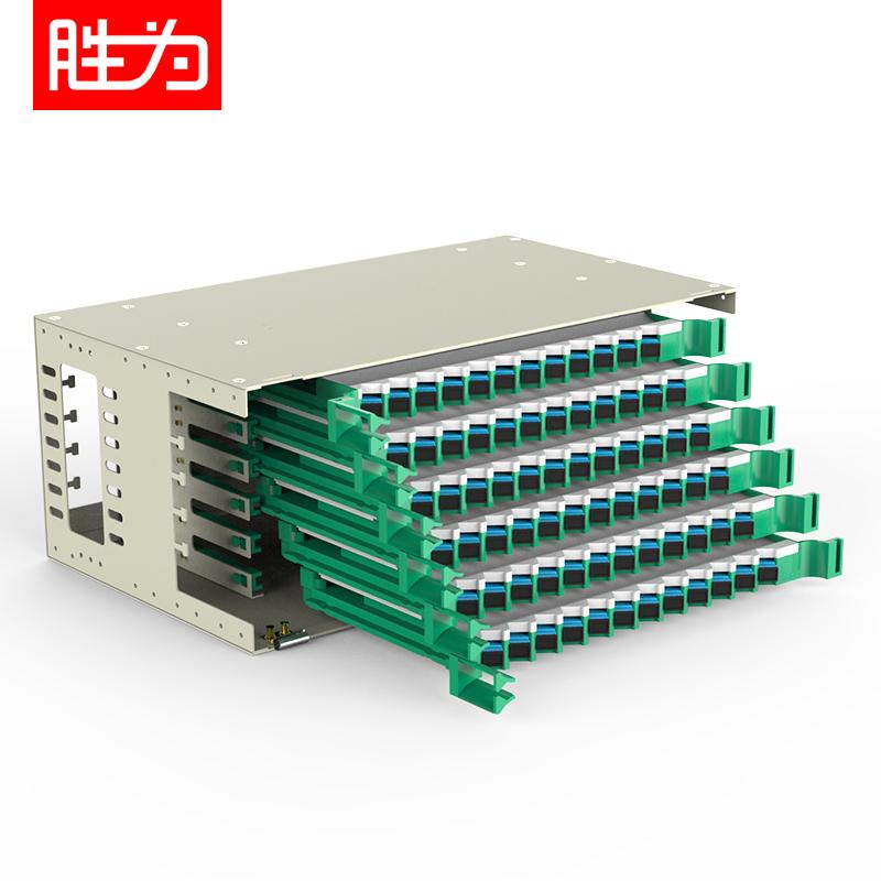 72芯SC单模满配19英寸机架式灰白色喷塑细砂面ODF光纤配线架