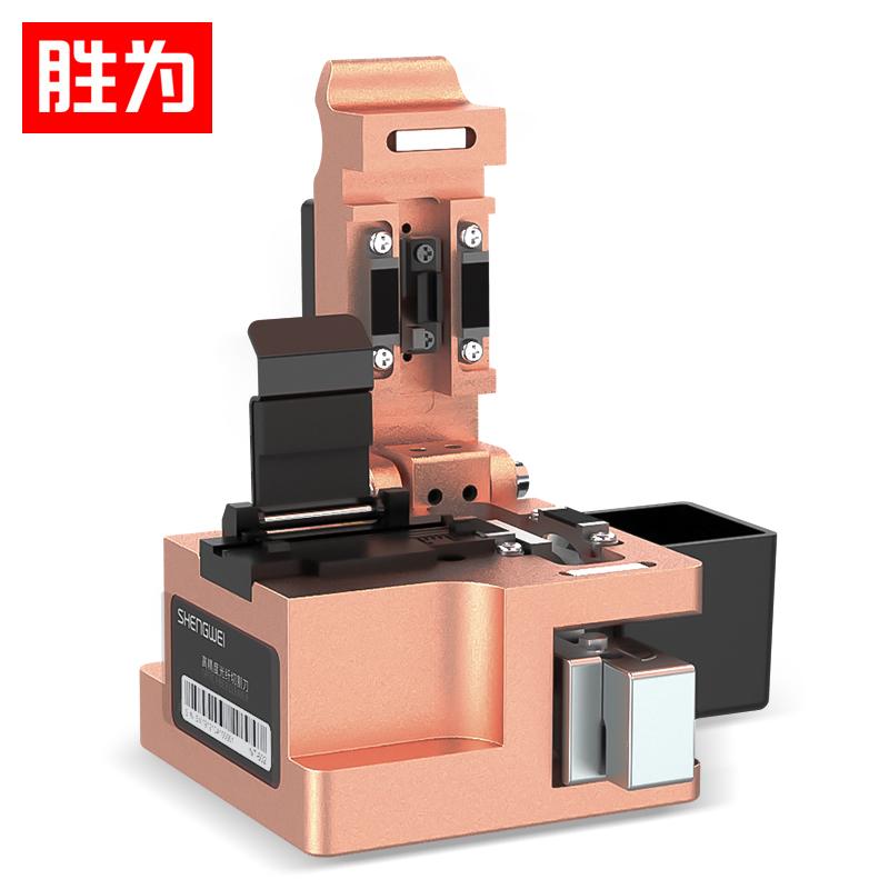胜为(shengwei) NT-602 高精度光纤切割刀