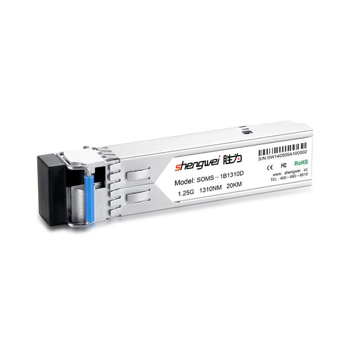 千兆 单模单纤 1310NM SFP光纤模块