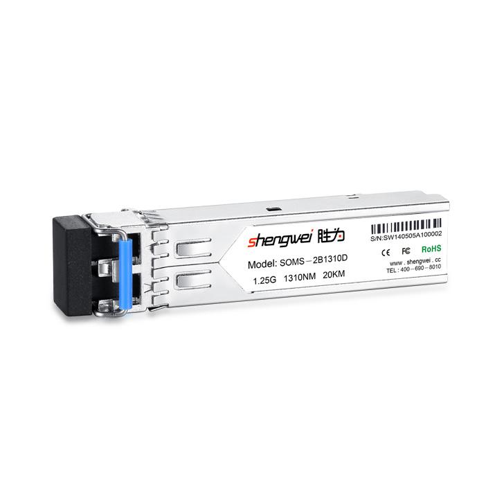 千兆 单模双纤 1310NM SFP光纤模块