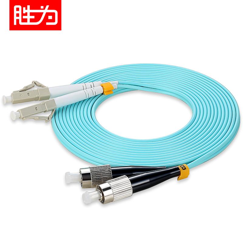 胜为 FOC-3030 电信级万兆光纤跳线 3米 OM3多模双芯LC-FC光纤尾纤