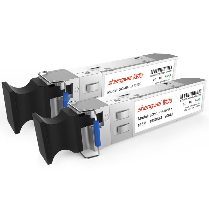 胜为(shengwei)SOMS-1A1310D/1A1550D 兼容思科 百兆单模单纤光纤模块 SFP光模块 20KM 一对