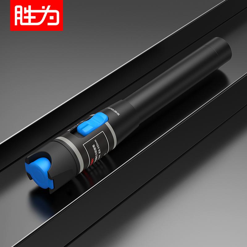 胜为 FB-310A 光纤红光笔 LC接口10公里功率>10mW 红光源通光/打光故障测试笔