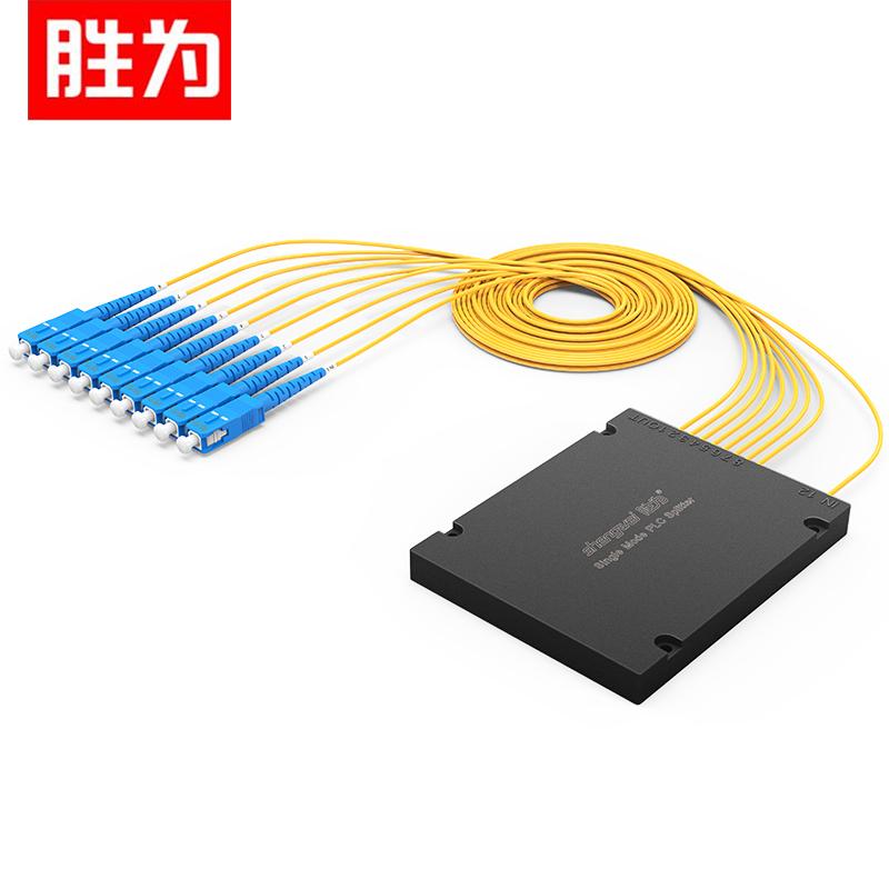 FPUS-108 电信级 单模方头SC/UPC盒式/拉锥式PLC分光器 1分8