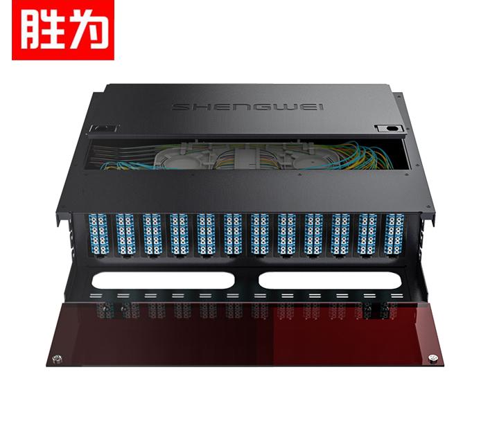 胜为MDF-103S-288L MPO-MTP光纤配线箱 288芯LC单模满配 高密度模块化光纤续接盘配线架熔接分线箱