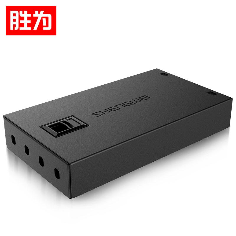 胜为 光纤终端盒 4口 单模空盒圆口 尾纤光缆熔接盒 黑