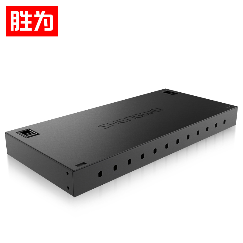 胜为 光纤终端盒 12口 单模空盒圆口 尾纤光缆熔接盒 黑