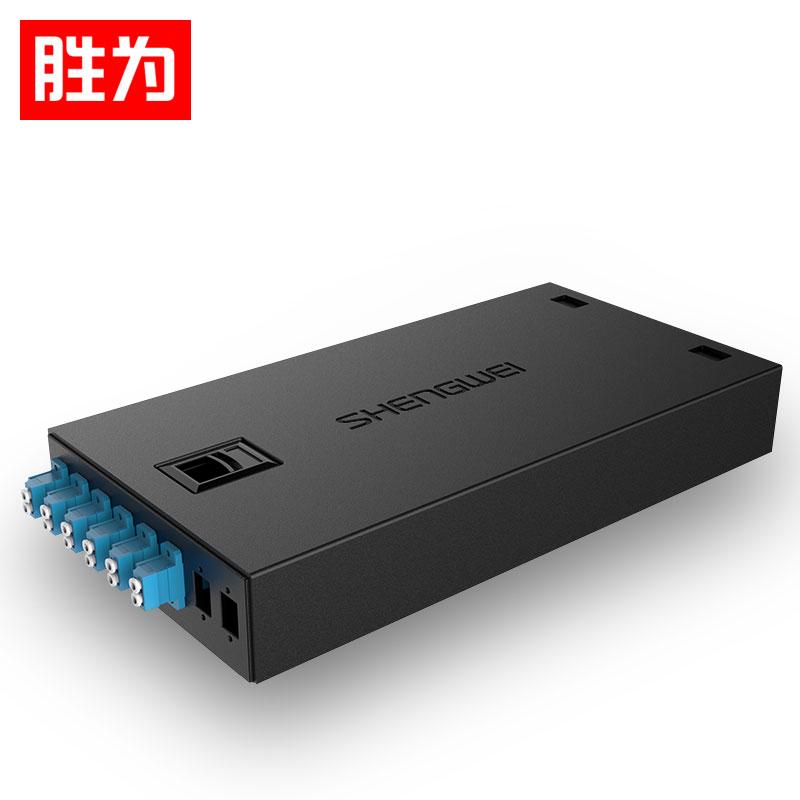 胜为 光纤终端盒 12口 单模满配 尾纤光缆熔接盒LC接口 黑FBO-1012L-S