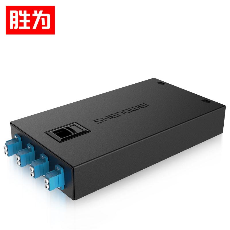胜为 光纤终端盒 8口 尾纤光缆熔接盒LC接口 黑FBO-108L-S