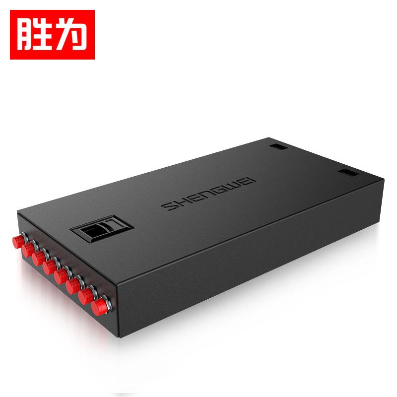 胜为 光纤终端盒 8口  尾纤光缆熔接盒 FC接口 黑 FBO-108F-S