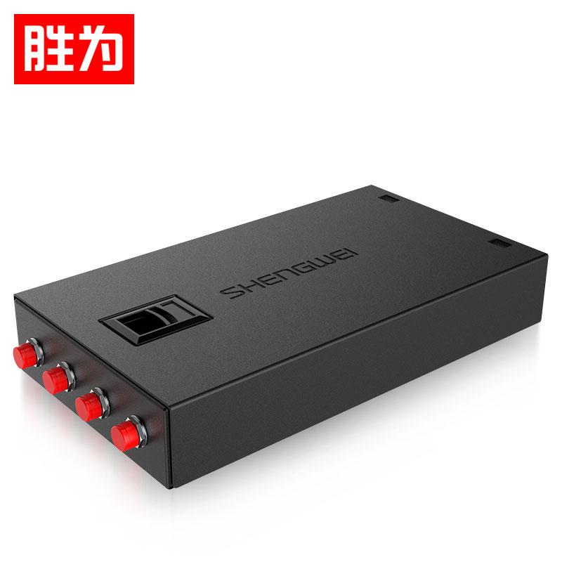 胜为 光纤终端盒 4口  尾纤光缆熔接盒 FC接口 黑 FBO-104F-S