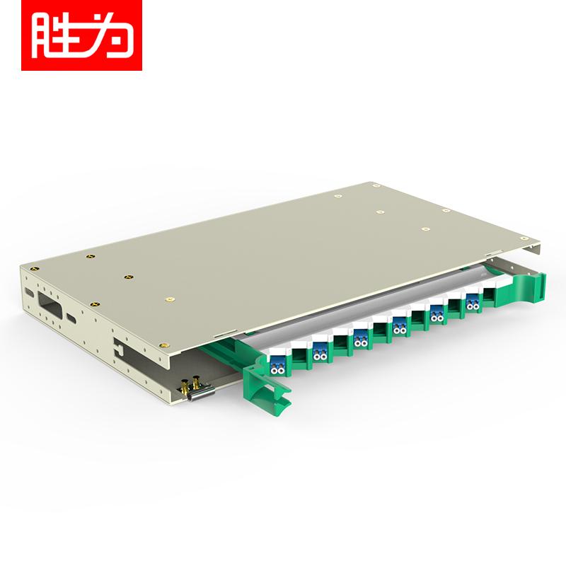 12芯LC单模满配标准19英寸抽拉机架式1.2mm冷轧ODF光纤配线架
