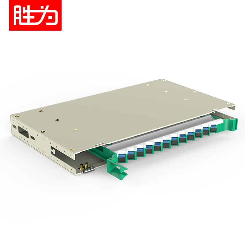 12芯SC单模满配19英寸抽拉机架式灰白色喷塑细砂面ODF光纤配线架