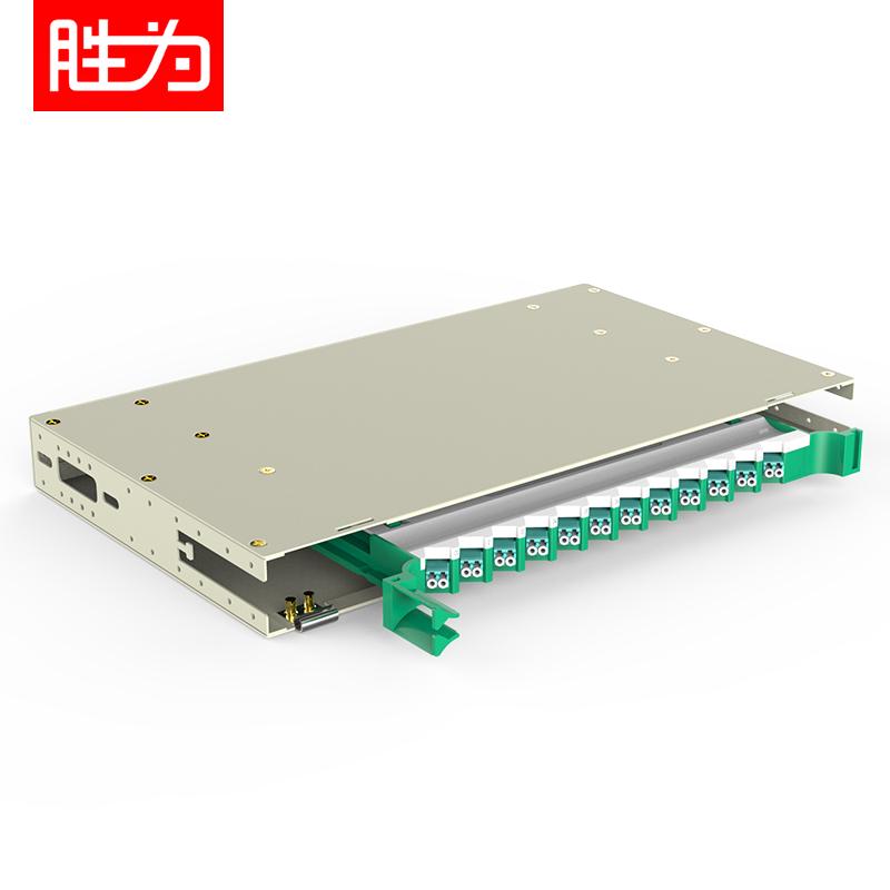24芯LC多模万兆OM3满配19英寸机架式ODF光纤配线架