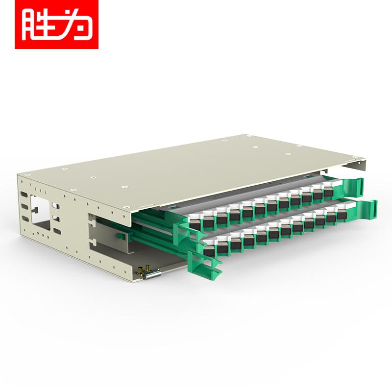 24芯SC多模满配标准19英寸抽拉机架式ODF光纤配线架