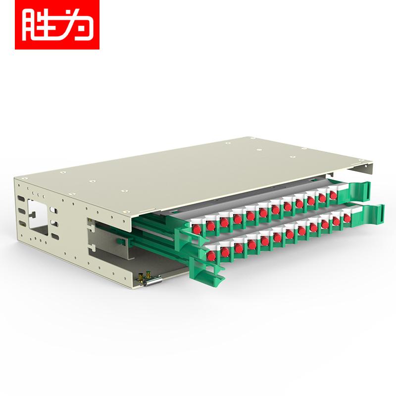24芯FC单模多模万兆满配19英寸抽拉机架式ODF光纤配线架