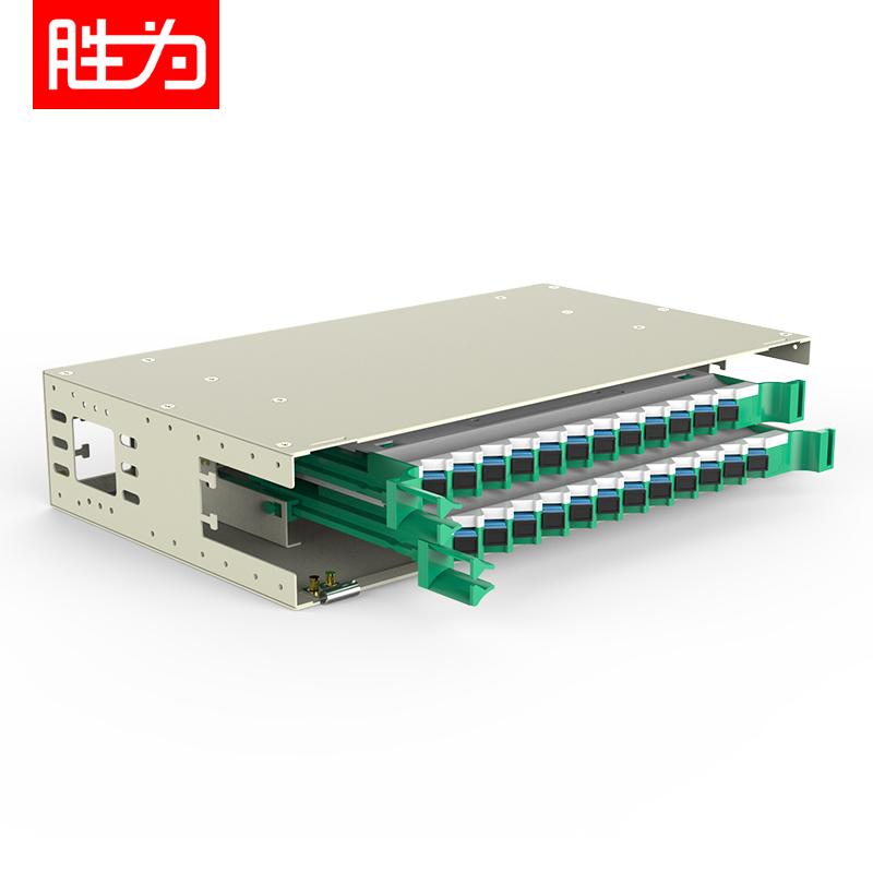 24芯SC单模满配19英寸抽拉机架式ODF光纤配线架