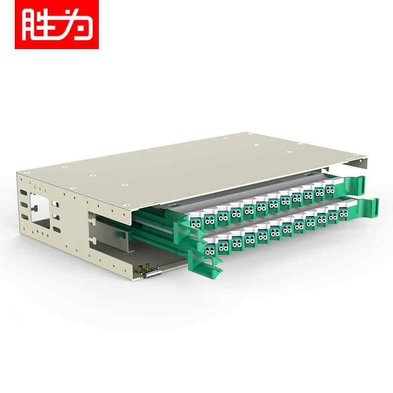 48芯LC多模万兆OM3满配19英寸机架式ODF光纤配线架1.2mm冷轧板
