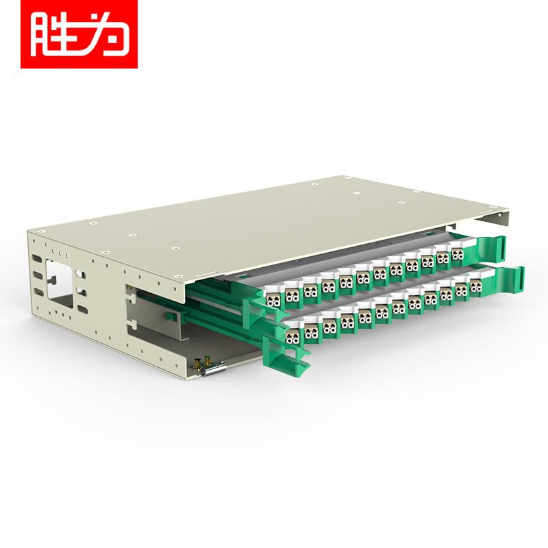 48芯LC多模满配标准19英寸机架式ODF光纤配线架