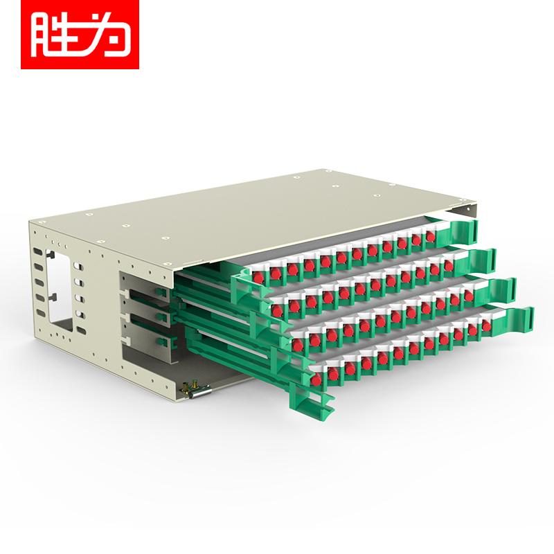 48芯FC单模多模万兆满配19英寸抽拉机架式ODF光纤配线架