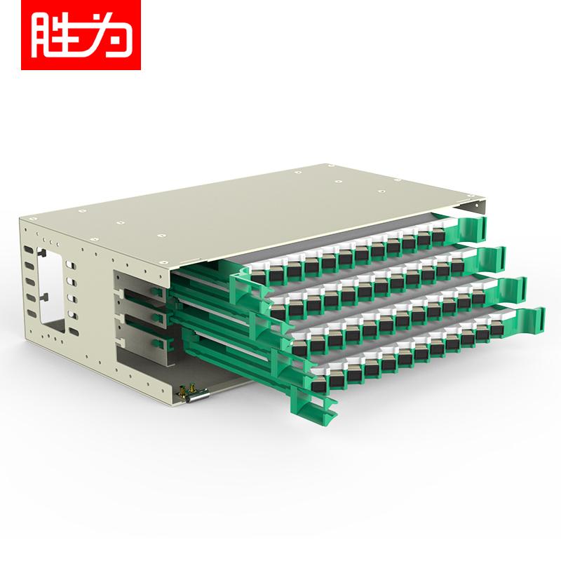 48芯SC单模满配19英寸抽拉机架式ODF光纤配线架