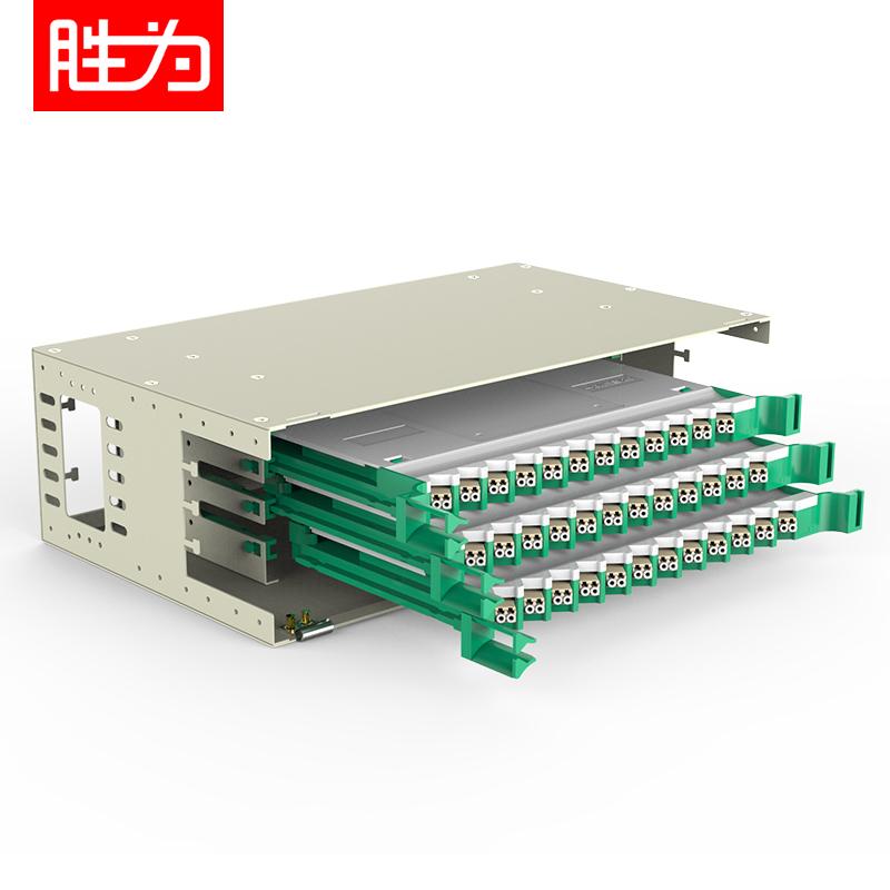 72芯LC多模满配ODF光纤配线架标准19英寸机架式1.2mm冷轧板