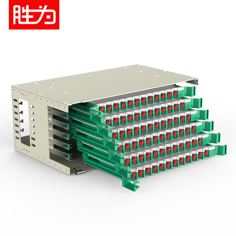 72芯FC单模多模万兆满配19英寸抽拉机架式ODF光纤配线架
