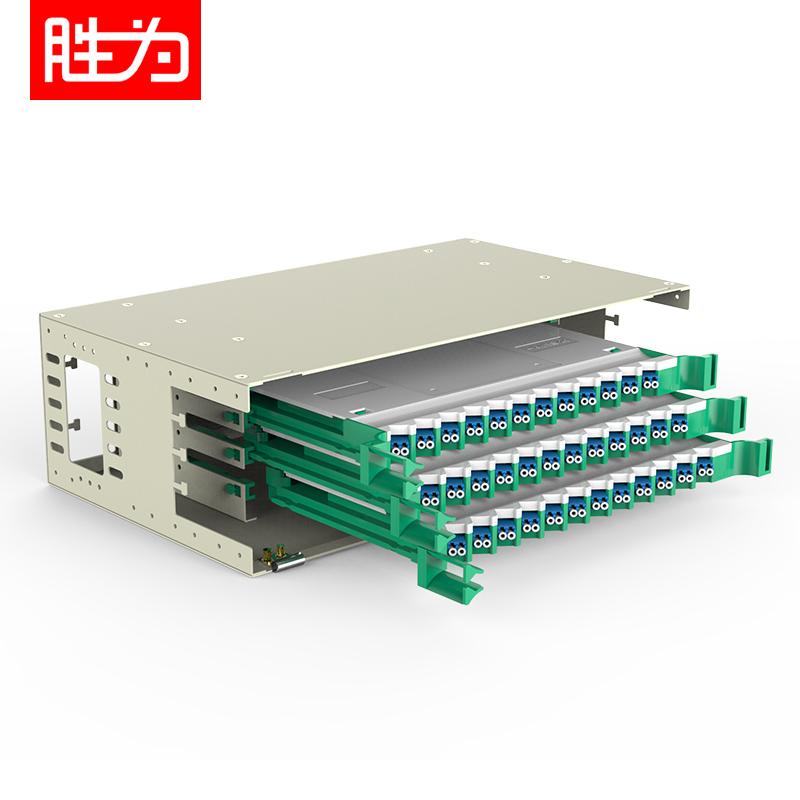 72芯LC单模满配标准19英寸机架式ODF光纤配线架1.2mm冷轧板