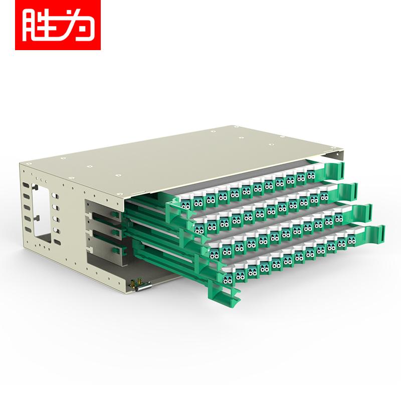 96芯LC多模万兆OM3满配ODF光纤配线架19英寸机架式1.2mm冷轧板