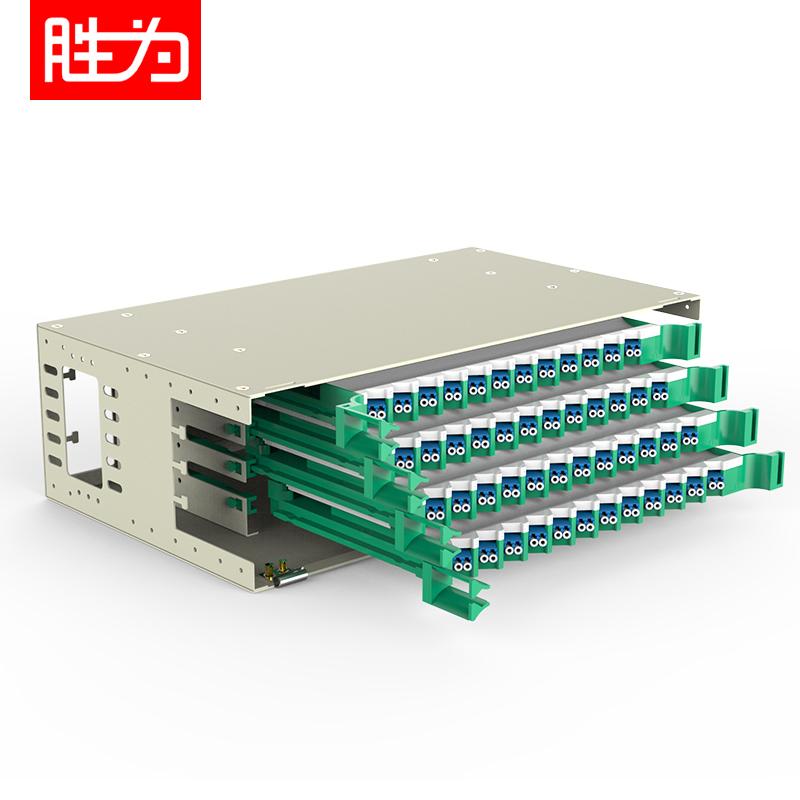 96芯LC单模满配ODF光纤配线架标准19英寸机架式