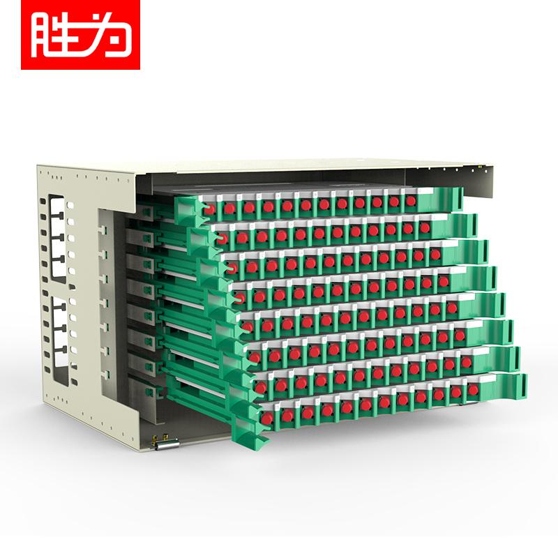 96芯FC单模多模万兆满配19英寸抽拉机架式ODF光纤配线架