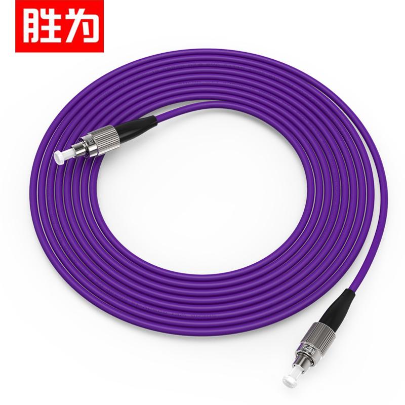 胜为(shengwei)电信级铠装光纤跳线 FC-FC单模单芯3/5/10米  FSCK-3030/3050/3100