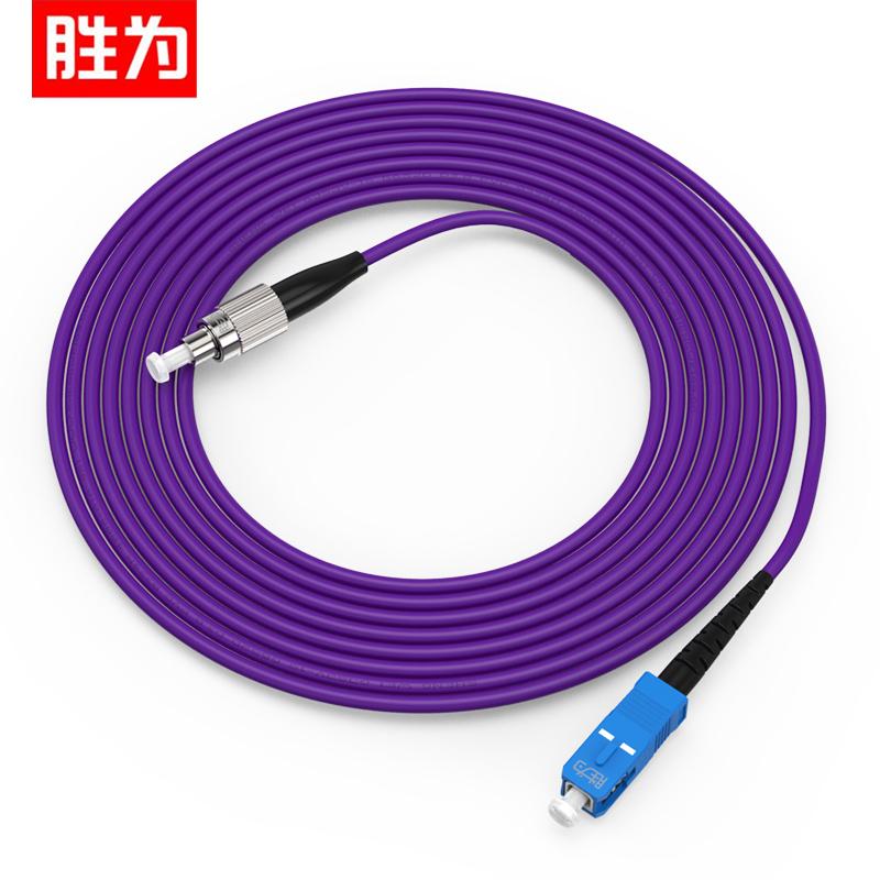胜为(shengwei)电信级铠装光纤跳线 SC-FC单模单芯3/5/10米  FSCK-2030/2050/2100