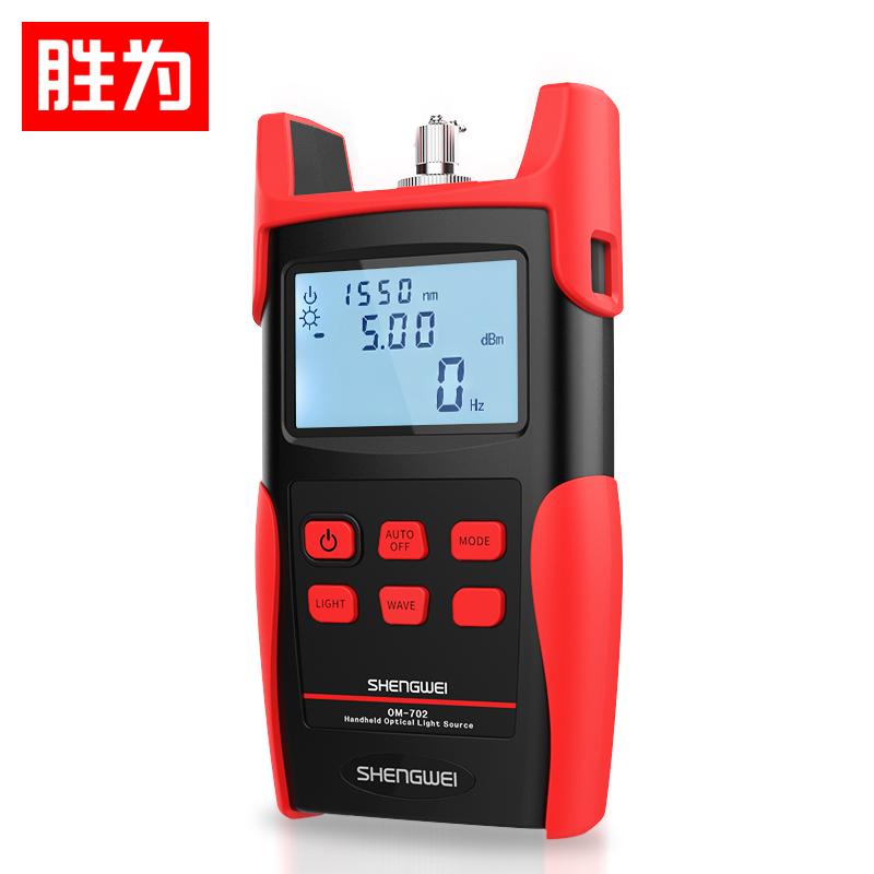 胜为 OM-702 光源测试仪