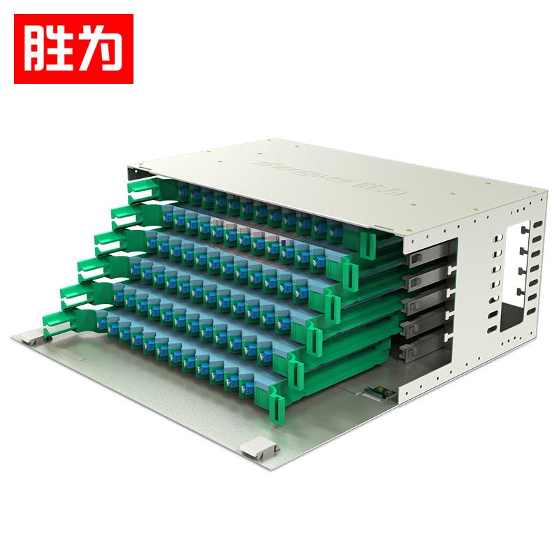 胜为 ODF-1144L-S  144芯ODF光纤配线架LC单模满配 标准19英寸机架式1.2mm冷轧板