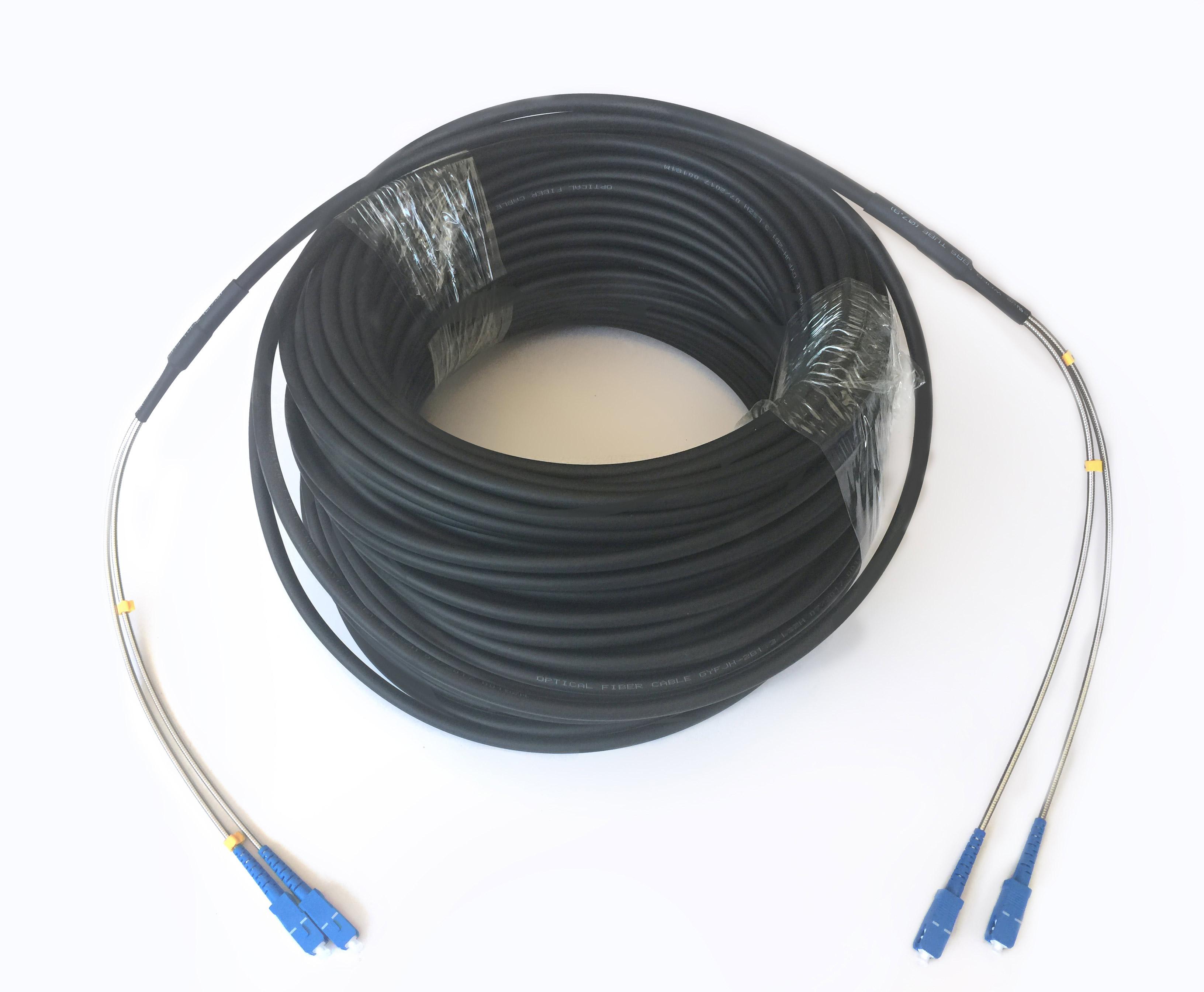 胜为 7.0双芯 LSZH 野战光缆