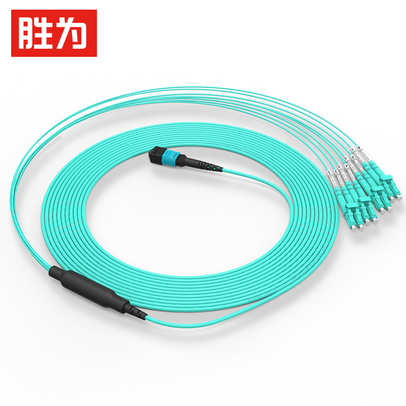 MPO-LC光纤跳线 8芯多模OM4万兆40G光模块集束光纤跳线