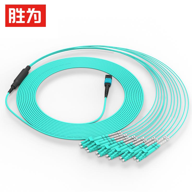 胜为光纤跳线MPO-LC12芯 多模OM4万兆40G光模块集束光纤跳线