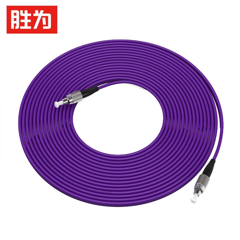 胜为铠装光纤跳线 FC-FC网线单模单芯 防鼠咬室内抗拉尾纤缆