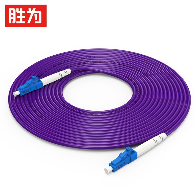 胜为铠装光纤跳线 LC-LC单模单芯防鼠咬室内抗拉尾纤缆