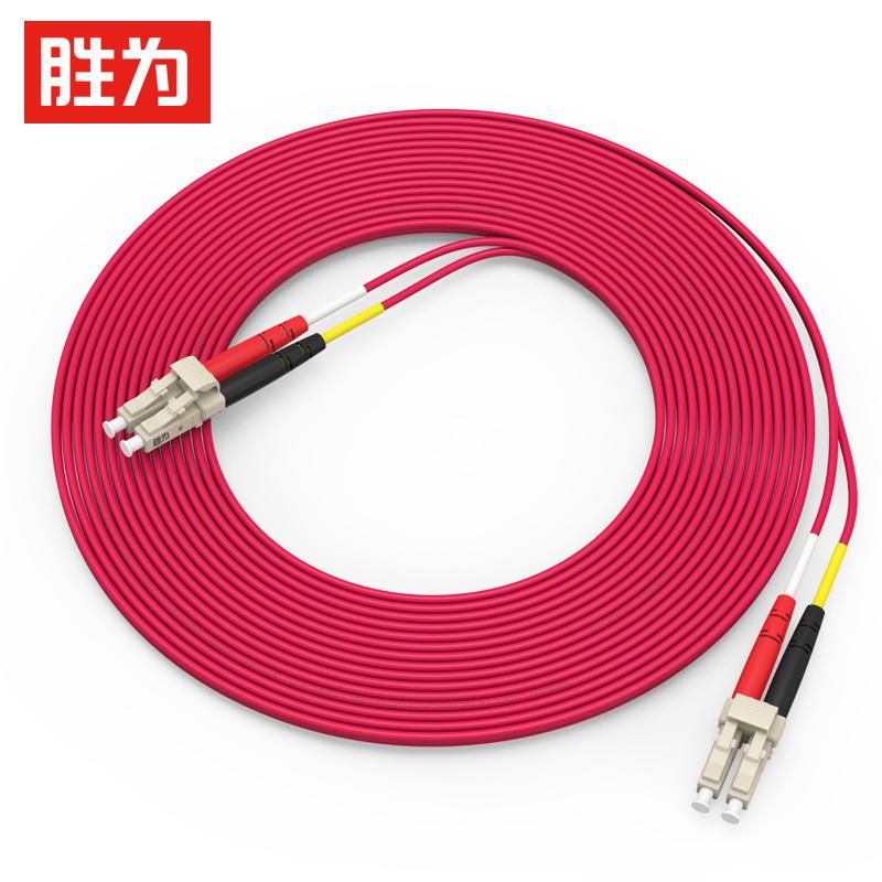铠装光纤跳线LC-LC多模双芯5米 防鼠咬室内抗拉尾纤缆